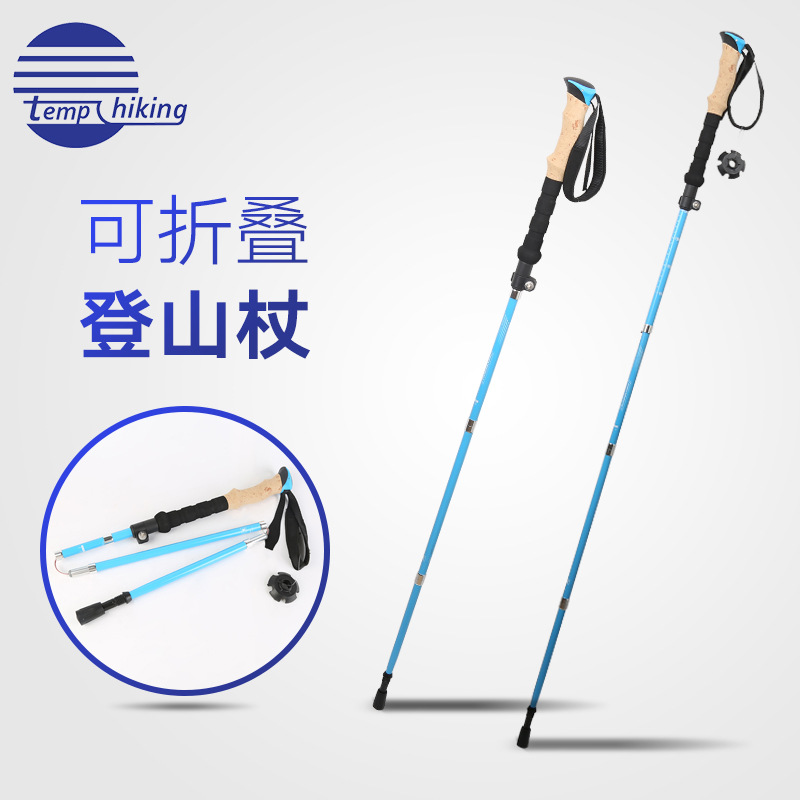 Wholesale Direct Selling Five Spring Fastener Folding-Carbon Trekking Pole Outdoor Mountain Climbing Crutch Collapsible Alpensto