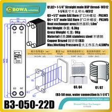 22 пластинчатый теплообменник как 21 кВт конденсатор или 14 кВт испаритель R410a тепловой насос водонагреватель, заменить SWEP теплообменник