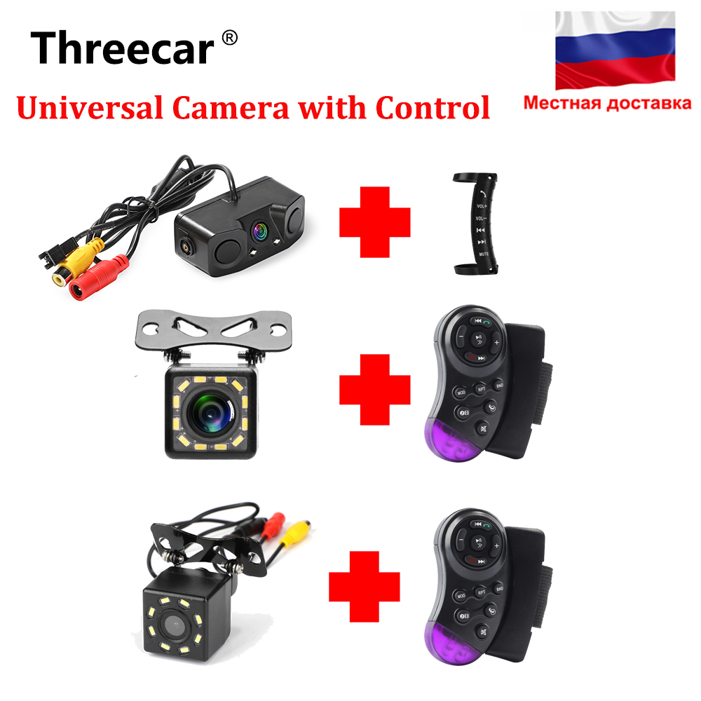 Car Rear View Camera Universal Backup Parking Camera Night Vision Waterproof 170 Wide Angle HD Color Image