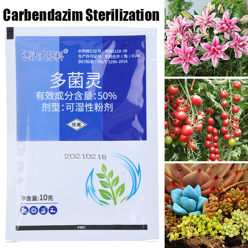 3pcs Garden Carbendazim Fungicide Is Suitable For Plant And Flower Potted Plants To Sterilize Soil And Increase Chlorophyll
