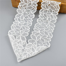 Beautiful High Quality White Lace 5yards/lot Elastic Lace ribbon Trims Sewing crafts underwear decoration handmade accessories