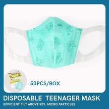 Children Mask Mouth 3 Layers Disposable Elastic Soft Breathable Child Kids