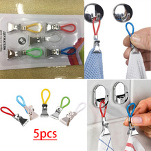 5 Pcs/Set Metal Towel Clip Bath Beach clips Plastic Color Rope Home Daily Use