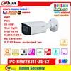 Dahua Ip Camera Poe 8MP IPC-HFW2831T-ZS-S2 2.7 Mm-13.5 Mm Gemotoriseerde Lens Micro Sd Slot Tot 256G IP67