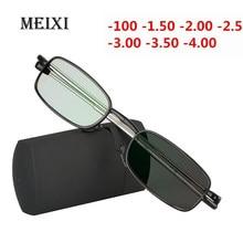 Dobrável óculos de miopia míope fotocromática ultraleve óculos de miopia de visão curta boxed feminino masculino-1.0 -1.5 -2 -2.5 -3 -3.5 -4
