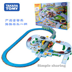 Takara Tomy Plarail Pla Rail Let's Play with Tomica! Railroad Crossing Set Men's Toy High-Speed Rail Train Track Toy