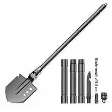 Утолщенная Складная лопата pegasi для сада многофункциональная
