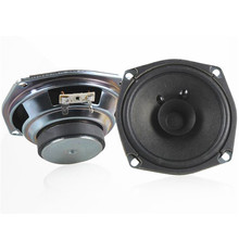 2pcs 5 Inch Full Range Speaker Double Paper Cone 4.5 Inch 4 Ohm Woofer