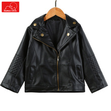 Autumn spring kids PU leather coats boys girls Zipper jacket for children outerwear fashion clothing 3-8y