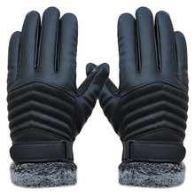 Men Tactical Gloves Winter warm Anti Slip Thermal Sports Leather  Faux Fur Outdoor Protective Touch Screen guantes