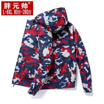 50-140KG(bust 144cm) Big yards men's autumn zipper coats  man leisure hoodie clothes male loose camouflage jacket l-8xl
