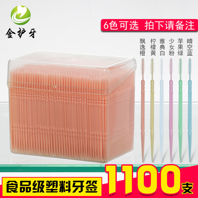 1100Pcs Gum Interdental Floss Plastic Double-Headed Brush Stick Toothpicks Teeth Oral Cleaner White 6.5cm disposable toothpick(China)