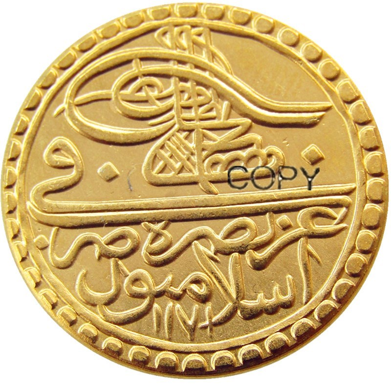 Турецкая оттоманская Империя, 1 Zeri Mahbub 1171 позолоченная копия монеты