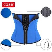 CXZD корсет, пояс для тренировок, корректирующий корсет, корсет под грудь, корректирующий пояс для похудения, моделирующий пояс, корректирующий корсет