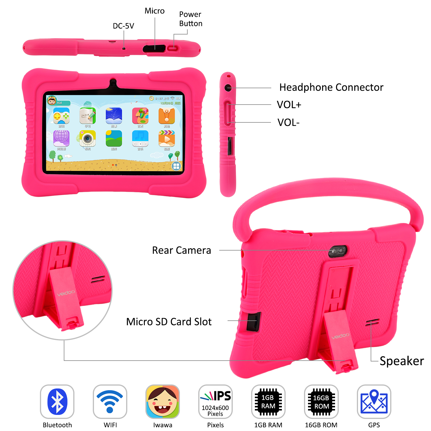 Veidoo Y88 Kids Tablet 7 inch HD Display Android Tablet for Children 16GB Quad core 1.5GHz USB Tablet PC