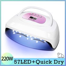 SUN X8 Max Nail Lamp Large Space UV LED Lamp For Drying Nails With 57 Beads 220W High Power And Smart Nail Dryer
