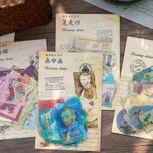 O tempo passa por adesivos decorativos scrapbooking vara etiqueta diário álbum de papelaria selo vintage van gogh adesivo
