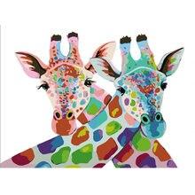 Картина по номерам животные diy масляная краска Жираф картина