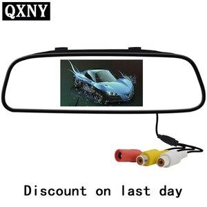 Image 5 - شاشة 4.3 بوصة TFT LCD شاشة ملونة وقوف السيارات الخلفية مرآة HD رصد السيارة لكاميرا الرؤية الخلفية للرؤية الليلية عكس