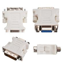 1 шт. Профессиональный 24+ 1 Pin DVI-D до 15 Pin адаптеры VGA Белый адаптер «Папа-мама» видео конвертер для портативных ПК 4,1X4 см