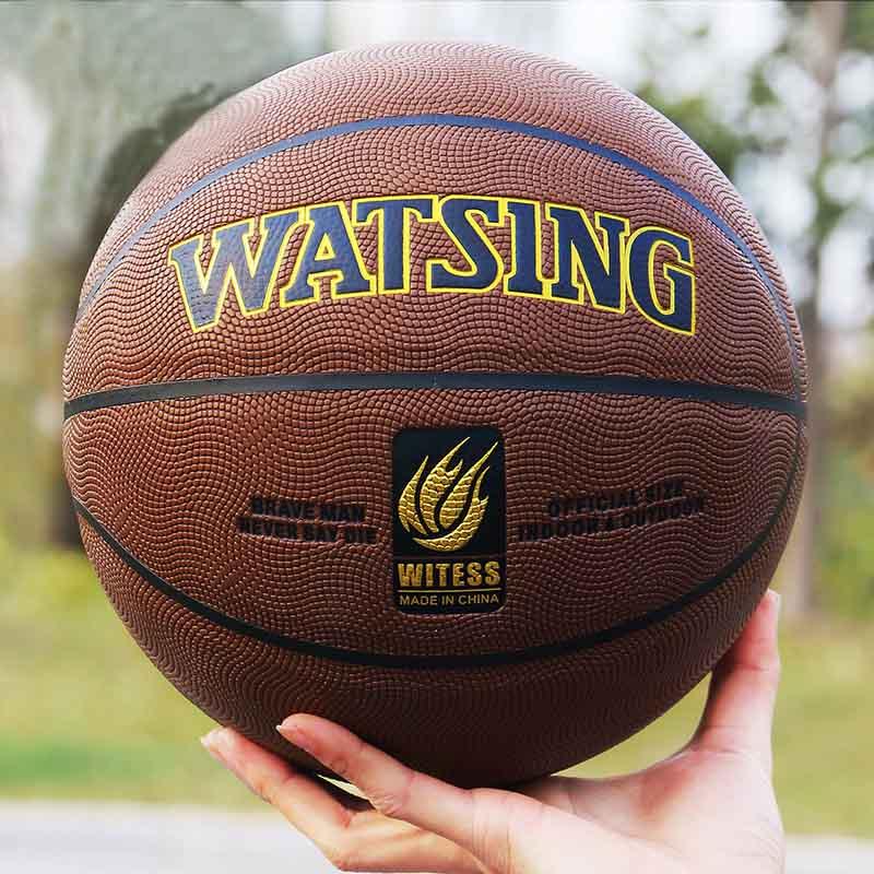 Official Leather Size 7 Basketball High-elastic Sweat-absorbent Butyl Rubber Basketball Molten PU Wear-resistant Basket Ball