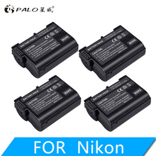 PALO 4pcs 2500mAh EN-EL15  EN EL15 ENEL15 7V battery case  for Nikon DSLR D600 D610 D800 D800E D810 D7000 D7100 D7200 l15 2x decoded en el15 bateria enel15 en el15 camera battery for nikon d500 d600 d610 d750 d7000 d7100 d7200 d800 d850 d810 d810a