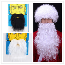 1PC beard decorative props, Christmas supplies, Santa Claus adults and children
