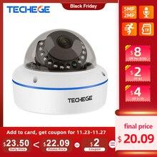 Techege cámara IP HD de 5MP, 2MP, 48V, a prueba de vandalismo, para interiores y exteriores, cámaras IP de seguridad con cable, Onvif, cámara domo POE Xmeye, acceso remoto