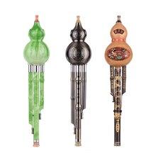 Традиционная китайская ручная флейта C Key Hulusi, тыква, кукурбит, флейта, этнический музыкальный инструмент по дереву
