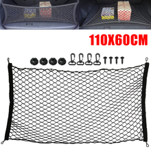 Автомобильные внутренние сетки 1 шт. 110x60 см Автомобильная грузовая сетка нейлоновая эластичная сетка для хранения багажа для автомобиля внедорожник пикап