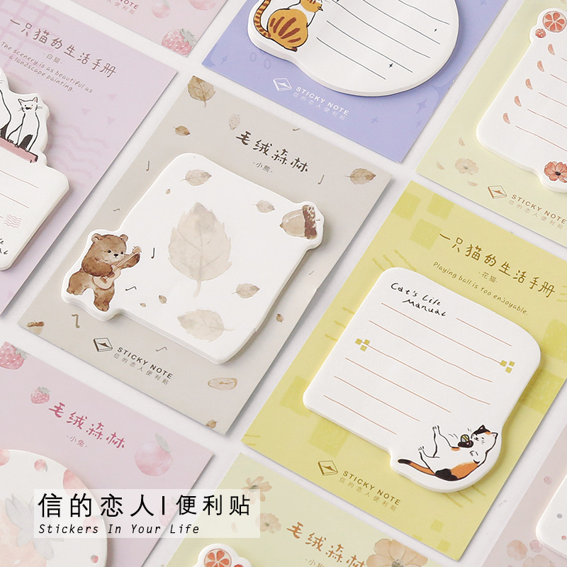 Plush Forest Series Cute Message Sticky Note Memo Pad Kawaii Cartoon Animal Cat Dog Bear Students School Supplies Stationery