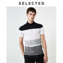 SELECTED 남성 여름 100% 코튼 모듬 색상 반팔 티셔츠 칼라 Poloshirt S
