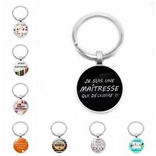 Heat! 2019 New English Letter Key Chain Trend Fashion Silver Glass Cabochon Metal Ring Men and Women Ornaments
