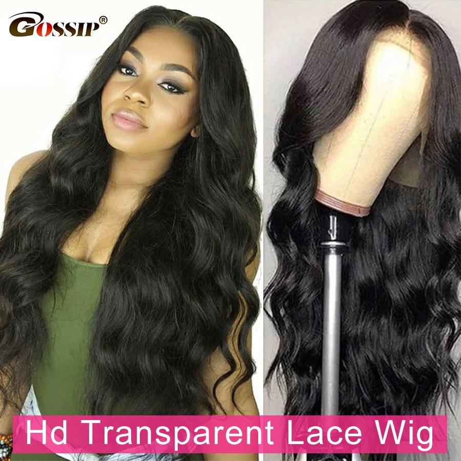 Самый дешевый 250 Плотность парики из объемная волна Синтетические волосы на кружеве парик 28 дюймов прозрачные кружевные парики из натураль...