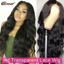 Onda do corpo t parte transparente do laço peruca de cabelo humano para mulheres negras 180 densidade cor natural onda do corpo perucas pré arrancadas remy cabelo