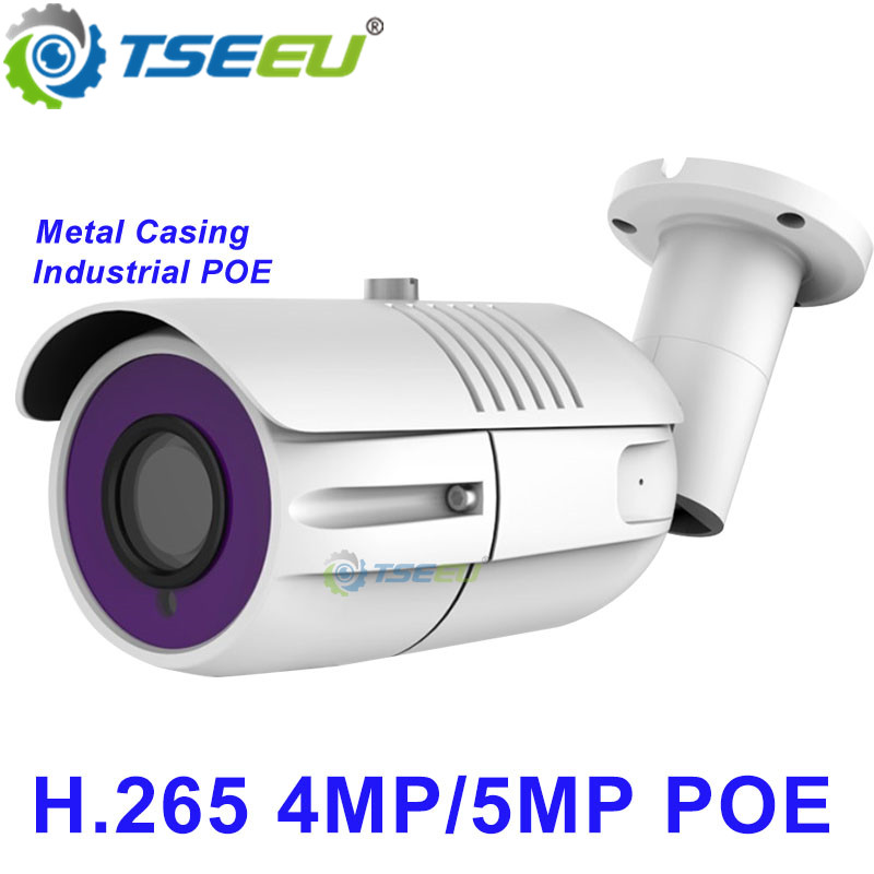 4MP 5MP H.265 Waterproof Bullet POE  IP Camera Compatiable With Hikvision NVR  IVMS-4200 Dana APP