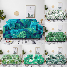 1 2 3 4 seat cover green background picture sofa cover non slip cover spandex stretch