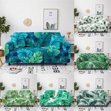 1 2 3 4 seat cover green background picture sofa cover non slip cover spandex stretch