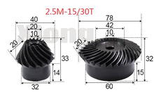 2.5M-15 / 30Teeths 1: 2 Ration Precision Spiral Bevel Gear Spiral Bevel Gear 0.9g стоимость