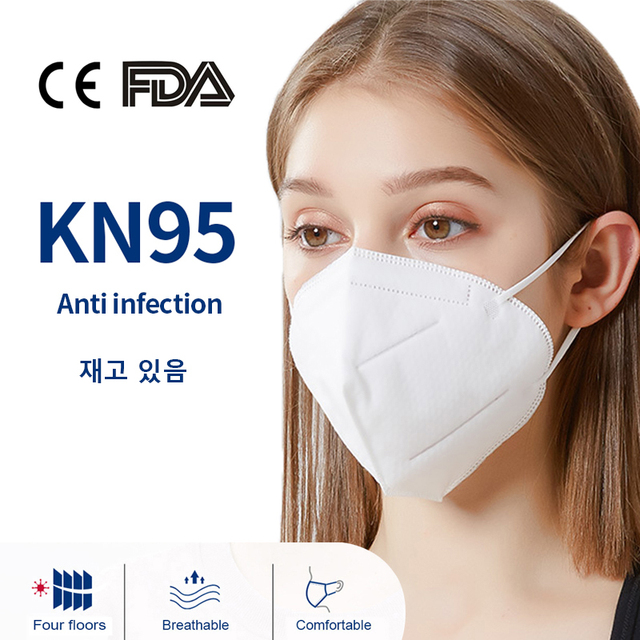 Disposable masks, KN95 masks, dust masks, safety masks, 95% filtered, used for protection against flu from dust particles