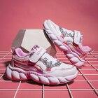 Girls  Shoes Aqua Sh...
