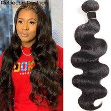 Rebecca brazylijski włosów splot zestawy 100% Remy wiązki doczepy z ludzkich włosów 1/3/4 sztuk podwójne pasma od 8 do 30 Cal doczepy typu Body Wave