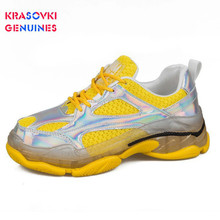 Krasovki Genuines Sneakers Women Fashion Dropshipping Bling Thick Bottom Breathable Leisure Solid Slip Shoes