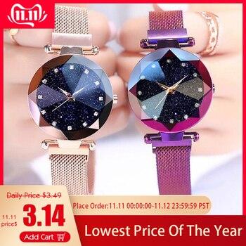 Starry Sky Quartz Wristwatch