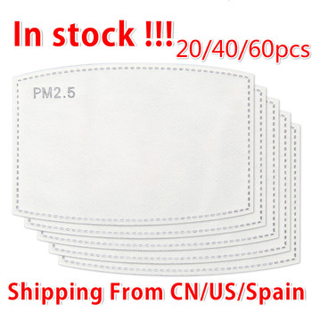 20/40/60pcs PM2.5 Anti Haze Mouth Mask Replaceable Filter-slice 5 Layers Non-woven Activated Carbon Filter Face Masks Gasket