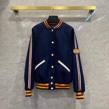 Luxus Marke Woll Baseball Uniform 2021 Frühjahr Neue Stickerei Cartoon Oansatz Langarm Jacke Kontrast Gestreifte Jacke