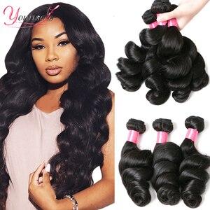 Пупряди свободных волн Younsolo, пряди бразильских человеческих волос, 30 дюймов, натуральные черные, 1/3/4 шт., пучок 100% человеческих волос, наращи...