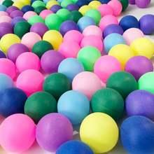 10 шт цветные шарики для пинг понга 40 мм 24 г развлекательные