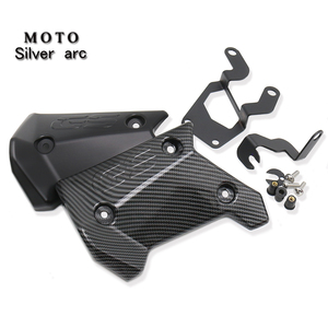 Image 1 - For BMW R1250GS R1200GS LC Adventure Motorcycle Guard Protector Upper Frame Infill Middle Side Panel for BMW GS 1250 1200 GS Adv