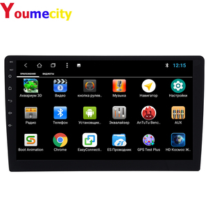 """Image 3 - Eight Core/10.1 """"Android 9.0 Car Multimedia Dvd Video Player Tap PC Tablet GPS Navigation Radio Stereo Bluetooth Wifi  Universal"""
